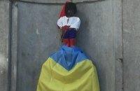 """""""Писающего мальчика"""" в Брюсселе одели в украинский костюм"""