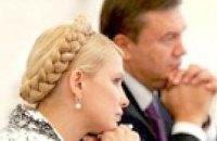 Ющенко увидел «смычку» Тимошенко и Януковича