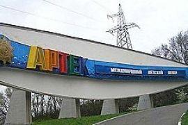 Украинцы возмущены политическим «педогейтом»