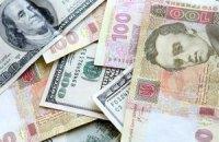 Официальный курс гривны снова упал ниже 13 грн/долл.