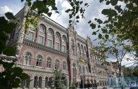 Україна за місяць збільшила валютні резерви на $350 млн