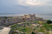 Одесская ОГА номинировала Аккерманскую крепость в предварительный список ЮНЕСКО