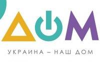 Рада узаконила створення телеканалу для Донбасу замість іномовлення
