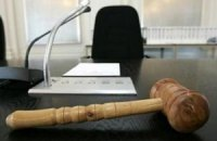 Суддю посадили за стрілянину по родичах