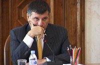 Аваков подумує судитися позиватися з ГПУ