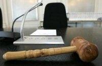 Судью посадили за стрельбу по родственникам