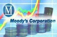 Moody`s сохранило негативный прогноз по украинских банках