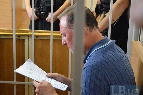 Єфремов відмовився від послуг своїх адвокатів