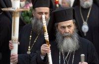 В Греции решили лишить священников статуса госслужащих и зарплаты