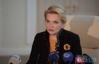 """Экс-главу Минздрава Богатыреву задержали в """"Жулянах"""", она проведет ночь в изоляторе Нацполиции"""