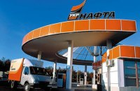 """""""Укртатнафта"""" заявила про готовність повністю замінити білоруський бензин"""