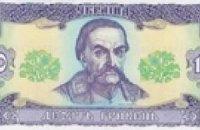 НБУ изымает из обращения старые банкноты