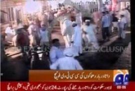 Теракт в пакистанской мечети