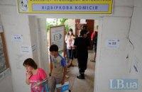 """В Украине началась """"третья волна"""" зачисления абитуриентов"""