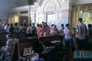 Кількість біженців з Криму і зони АТО збільшилася до 614 тисяч