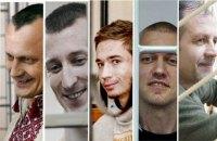 Нарешті вдома. Україна зустрічає політичних в'язнів