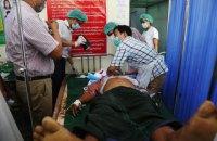 На протестах в Мьянме погибли 18 человек