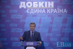 Агітатор Партії регіонів отримав ножове поранення, - Вілкул