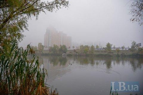 Синоптики попередили про густий туман та надзвичайну пожежну небезпеку