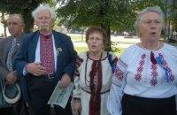 На Львовщине установили рекорд Украины по испонению гимна