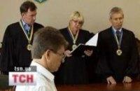 Суд постановил оставить Диденко за решеткой