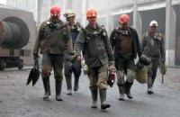 В Первомайске шахтеры отказались спускаться в шахту