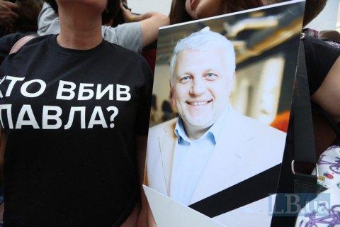 Порошенко виступив за залучення іноземних фахівців до справи Шеремета