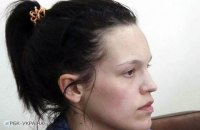 """Апеляційний суд залишив учасницю нападу на """"Вербича"""" під арештом"""