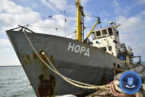 """Арестованное судно """"Норд"""" не смогли продать с первого раза"""