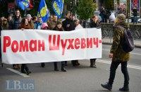 Проспект Ватутина официально переименован в проспект Шухевича