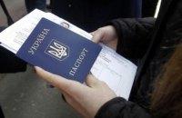 Кабмин анонсировал безвиз с 14 странами