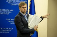 """Голова ДніпрОДА заявив про корупцію в """"бурхливій діяльності"""" попередника"""