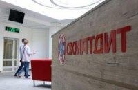 "Рада виділила 200 млн гривень з Фонду президента на добудову нового корпусу ""Охматдиту"""