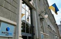 """Кабмін передав акції """"Донецькоблгазу"""", власники яких під санкціями, """"Нафтогазу"""""""