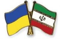 Посольство Ирана в Украине: взаимоотношения между нашими странами развиваются прозрачно