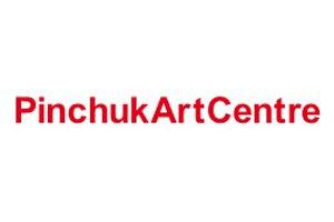 Пинчук даст молодым художникам 100 тысяч долларов