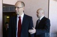 Вместо меморандума Турчинов и Яценюк обратятся к украинскому народу