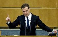 Медведєв заявив про готовність РФ захищати співвітчизників по всьому світу