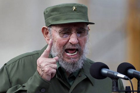 На Кубі вирішили уникнути розвитку культу особи Кастро