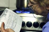 НКРЕКП ухвалила постанову про річну ціну на газ