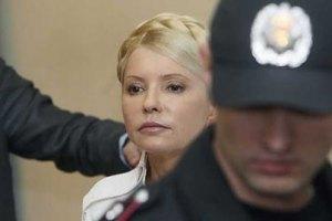 В Печерском суде продолжают судить Тимошенко