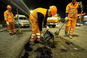 В Ужгороде протестуют против некачественных дорог