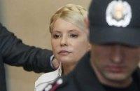Тимошенко призывает снести эту власть безо всяких компромиссов