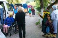 В Хмельницкой области из интерната принудительно выселили больных и пожилых людей