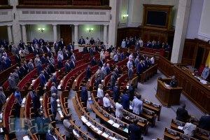 Рада відправила законопроект про ГТС на повторне друге читання