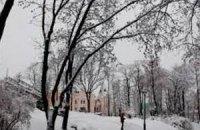 У понеділок у Києві буде морозно і сніжно