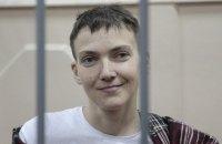 Савченко будет участвовать в заседании суда по видеосвязи