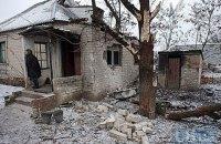 СБУ вимагає від громадян довести, що їхні будинки обстрілюють
