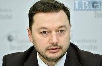 Телефонный мошенник выманил у 15-летней дочери нардепа почти 140 тыс. гривен