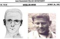 Група розслідувачів зі США заявила про встановлення особи серійного вбивці Зодіака